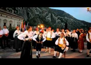 Nastup kulturne udruge Žutopas